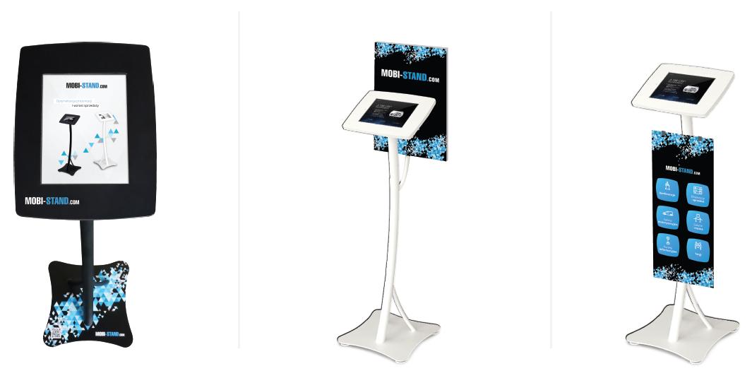 Branding kiosków multimedialnych (infokiosków) Mobi-Stand